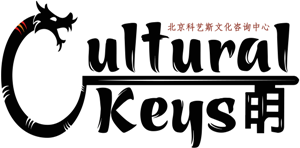 Cultural Keys logo / link to home page